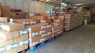 warehouse-485240_640